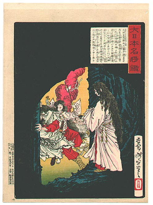 Amaterasu Ōmikami appearing from the cave