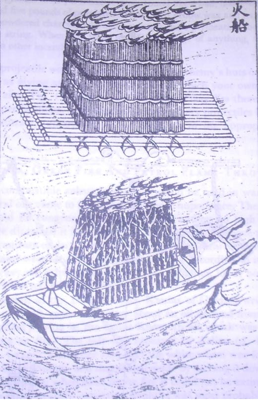 "Chinese ""fire ships"" from the Wujing Zongyao military manuscript, 1044, Song Dynasty"