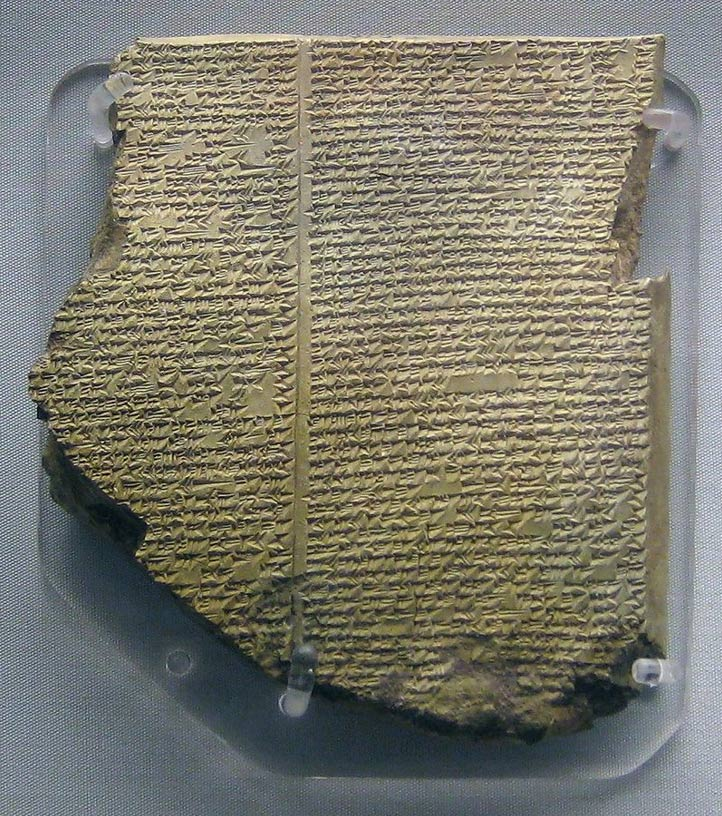 The Epic of Gilgamesh flood tablet, excavated at Nabu, Iraq, dated to 1150 BC.