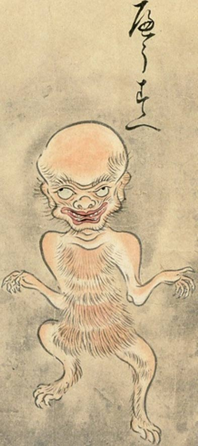 Hyōsube (a kind of hair-covered kappa that resembles an old man) from the Hyakkai-Zukan