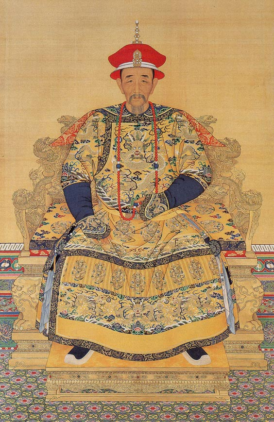 Portrait of the Kangxi Emperor in Court Dress.