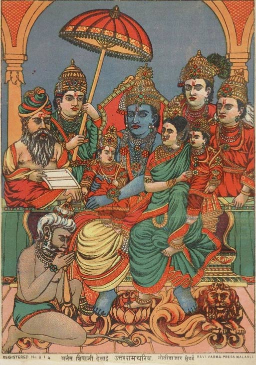 Legendary figures of the Ramayana. Rama with Sita on the throne, with their children Lava and Kusha on their laps. Behind the throne, Lakshmana, Bharat and Shatrughna stand. Hanuman bows to Rama before the throne, Valmiki is to the right.