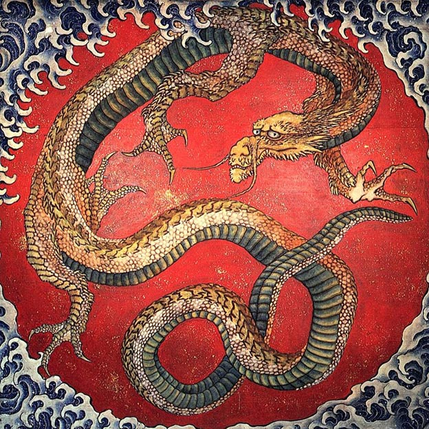 Owatatsumi-no-Kami was said to be a creationary force, Kami, in the form of a dragon.