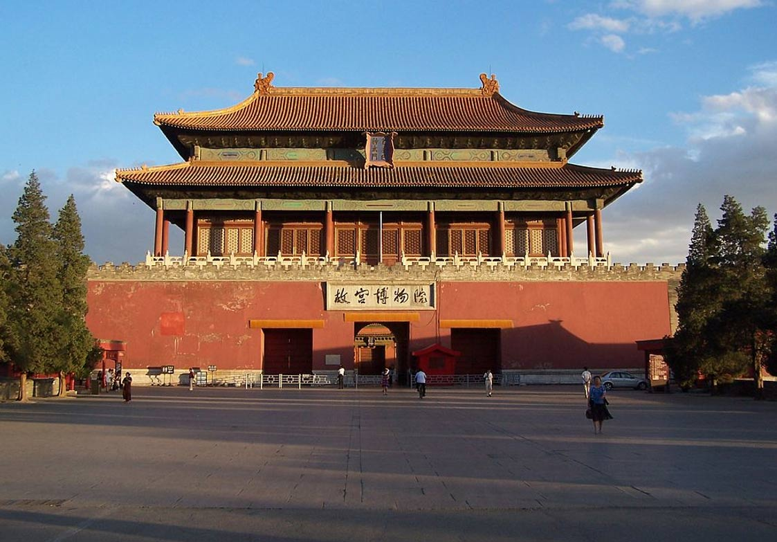 Shenwumen Gate of Forbidden City, Beijing.