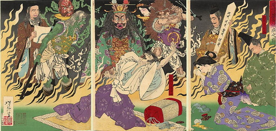 The Land of Yomi and Enma, the King of Hell. Tsukioka Yoshitoshi, The Fever, 1883