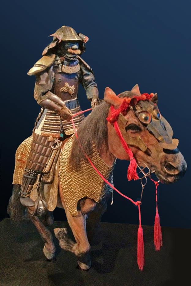 The armor of the Samurai is dated to the Edo era, the seventeenth century.