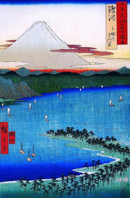 Traditional Japanese artwork with Mount Fuji in the distance.