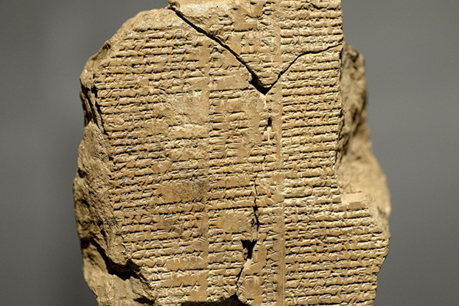 Clay tablet is a surviving fragment of tablet V of the Epic of Gilgamesh. Old-Babylonian period, 2003-1595 BCE.