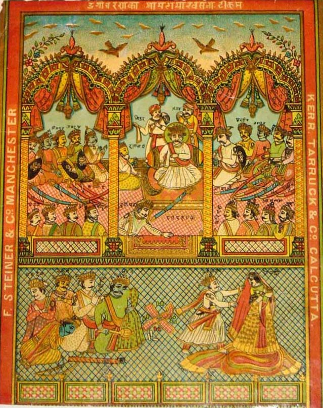 The disrobing of Draupadi, with endless reams of fabric (c.1900-20)